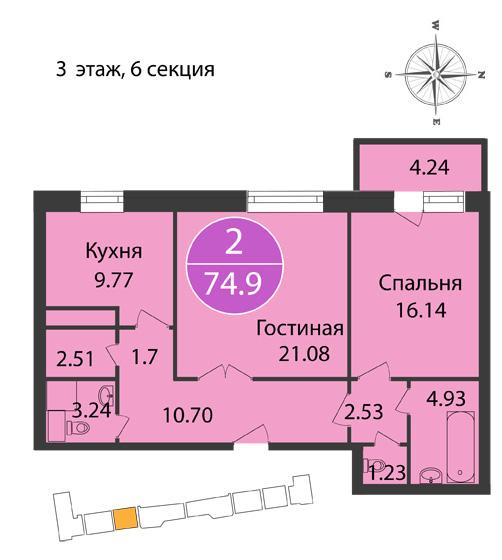 Квартира 259