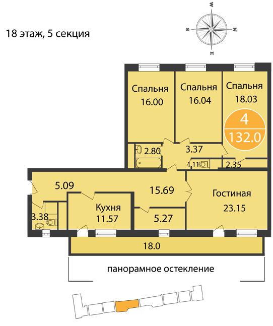 Квартира 245