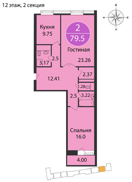 Квартира 75