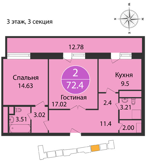 Квартира 99