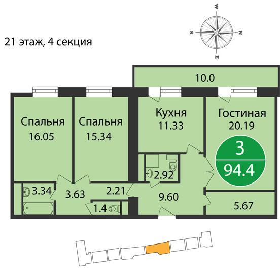 Квартира 202