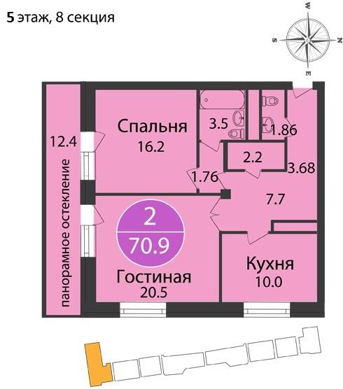 Квартира 371