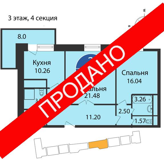 Квартира 155
