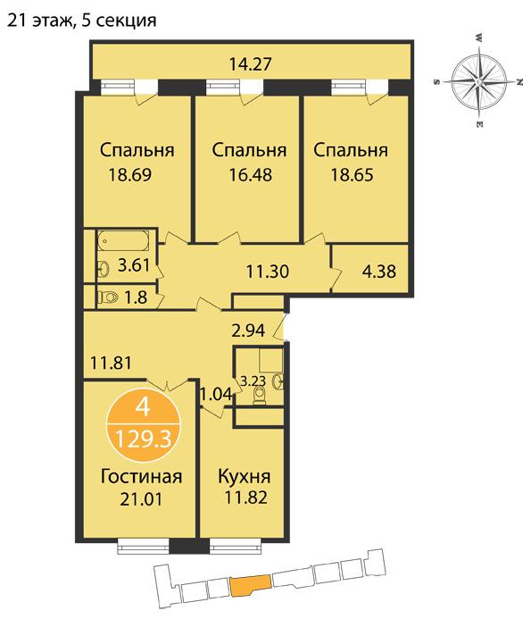 Квартира 252