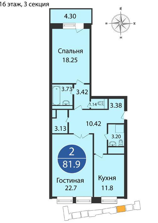 Квартира 137