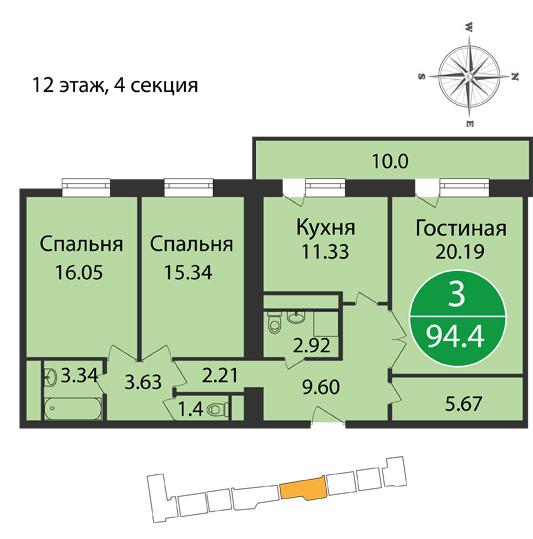 Квартира 175