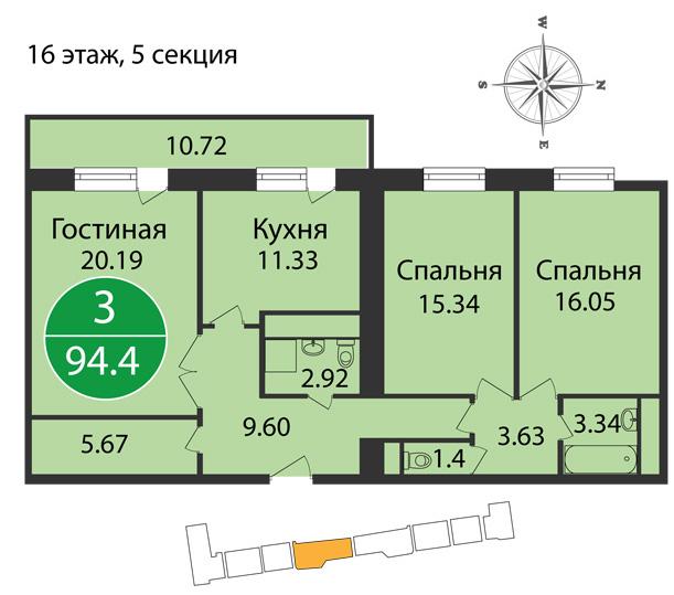 Квартира 238