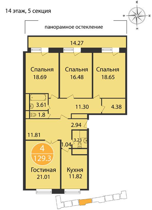 Квартира 231