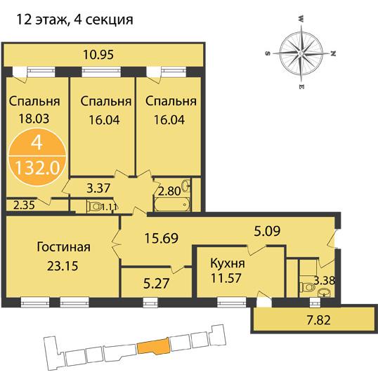 Квартира 174