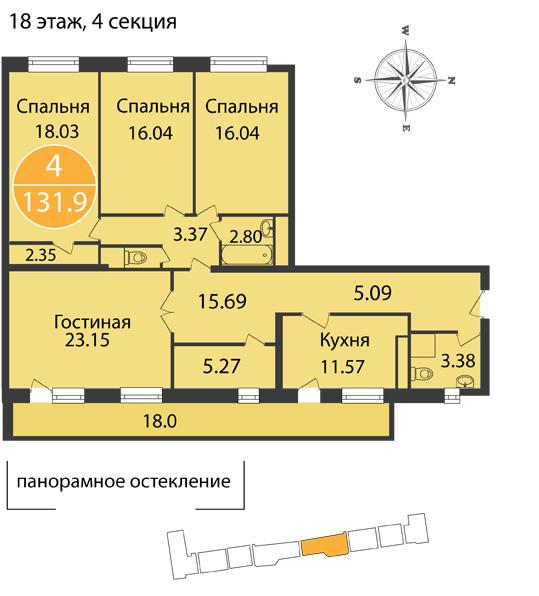 Квартира 192