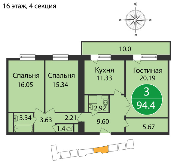 Квартира 187