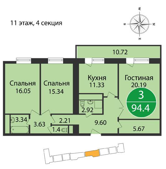Квартира 172