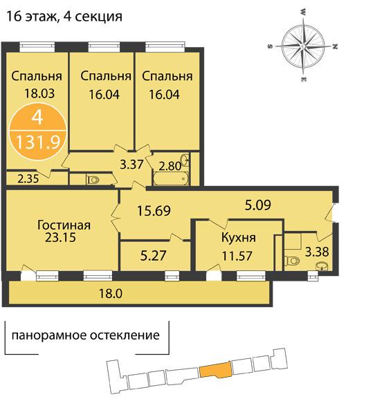 Квартира 186