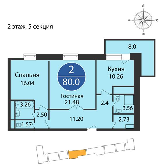 Квартира 205