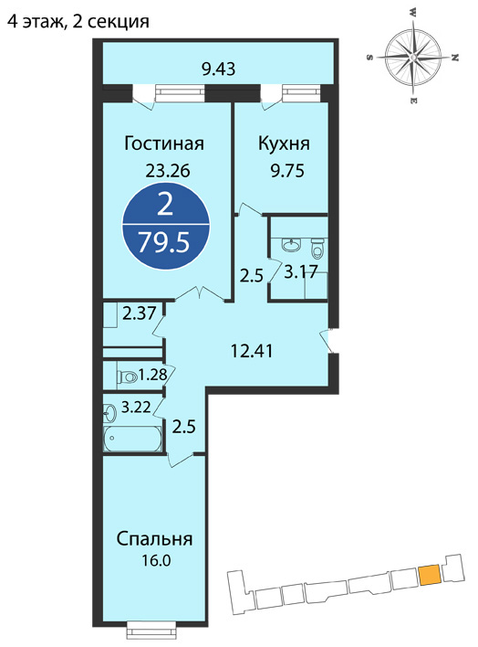 Квартира 46