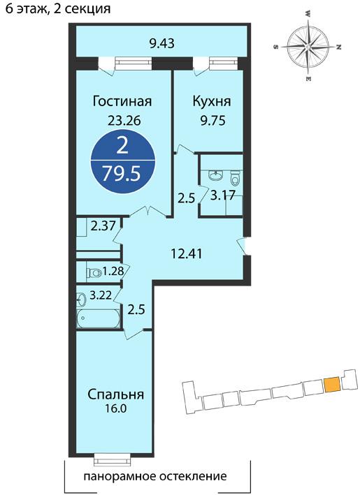 Квартира 54