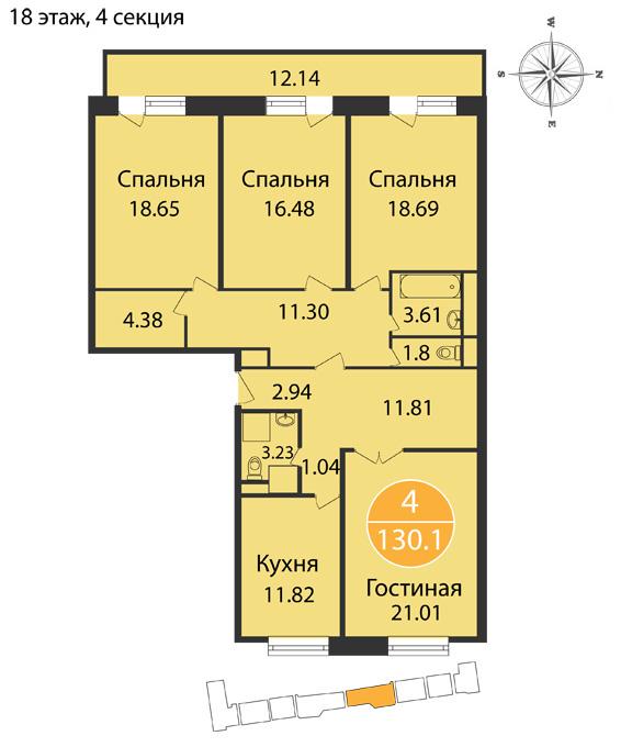 Квартира 194