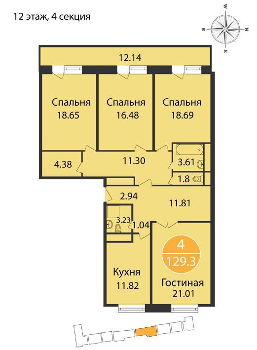 Квартира 176