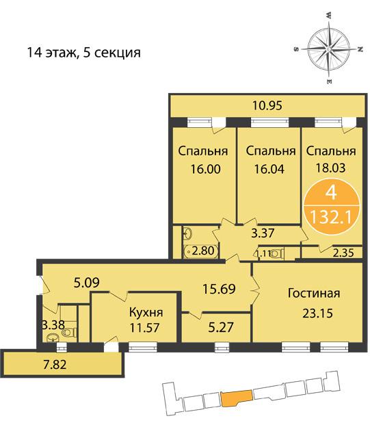 Квартира 227