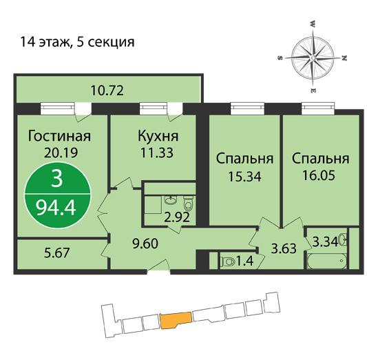 Квартира 232