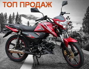 Мотоцикл Spark SP 125C-2CТОП ПРОДАЖОбъем двигателя -120 (куб. см)Мощность 7,5 л.с. при 7500±500 об/минОбъем топливного бака - 9,0 (л)Расход топлива -2.,1 л/100 кмМаксимальная скорость, км/ч -85Грузоподъемность, кг - 150