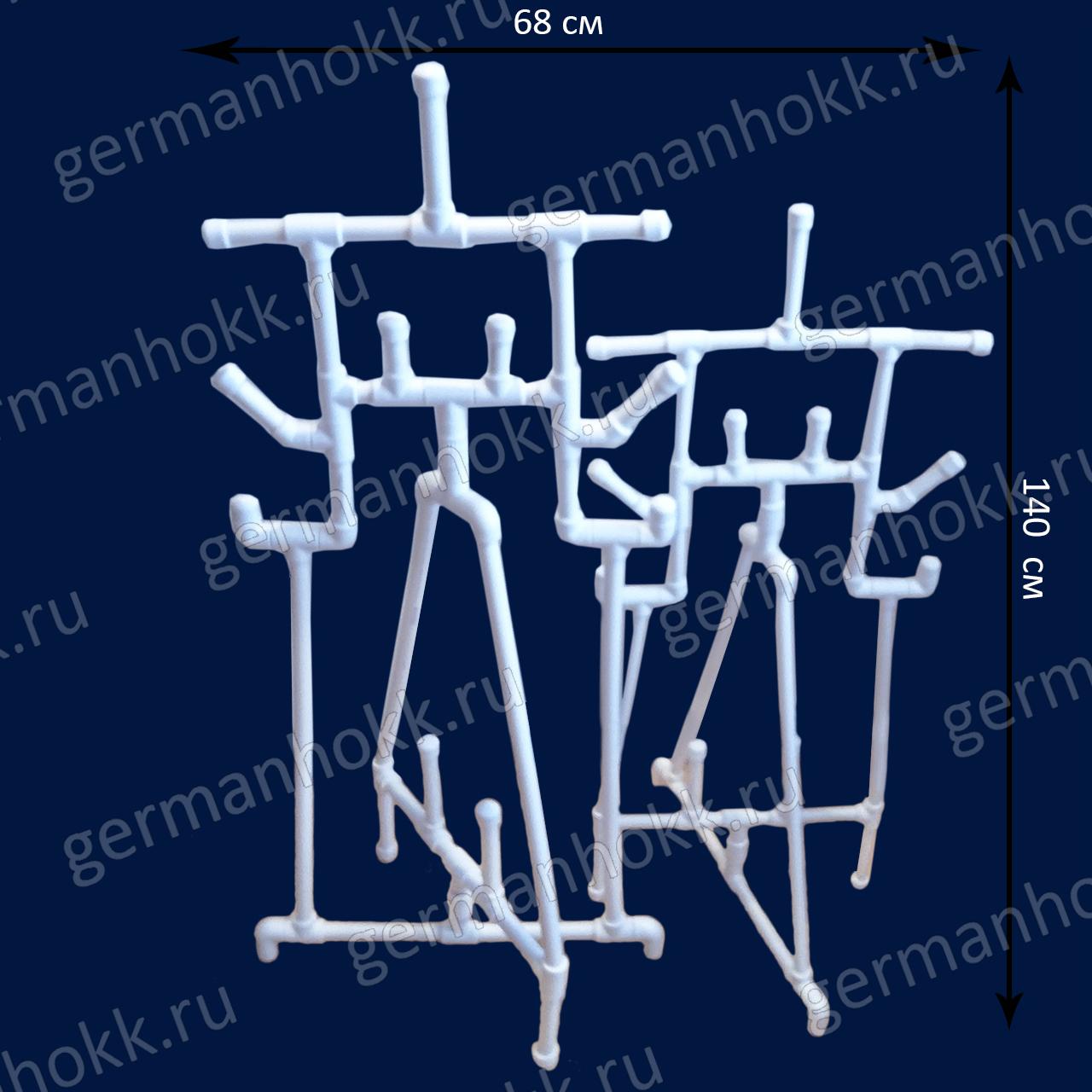 Сушка дляхоккейной формыНАПОЛЬНАЯ взрослаяразмеры 140 см*68 смвес 2 кгПП труба 25 ммгарантия 10 лет