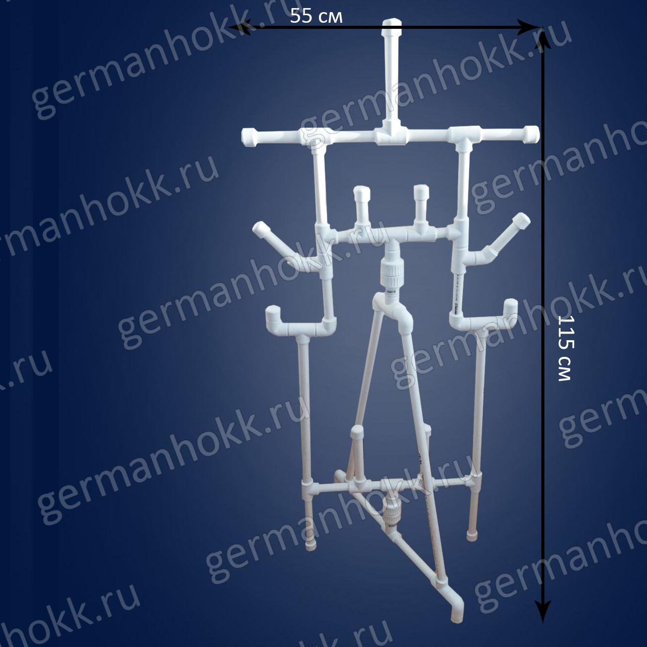 НАПОЛЬНАЯхоккейная сушилкадля домаразмеры 115 см*55 смвес 1,8 кгПП труба 20 ммгарантия 10 лет