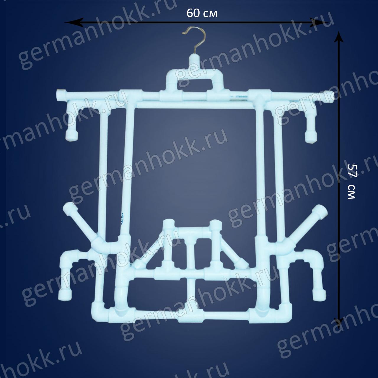 Вешалкадля хоккейной формыКНИЖКАскладнаяразмеры в сложении57 см*60 см
