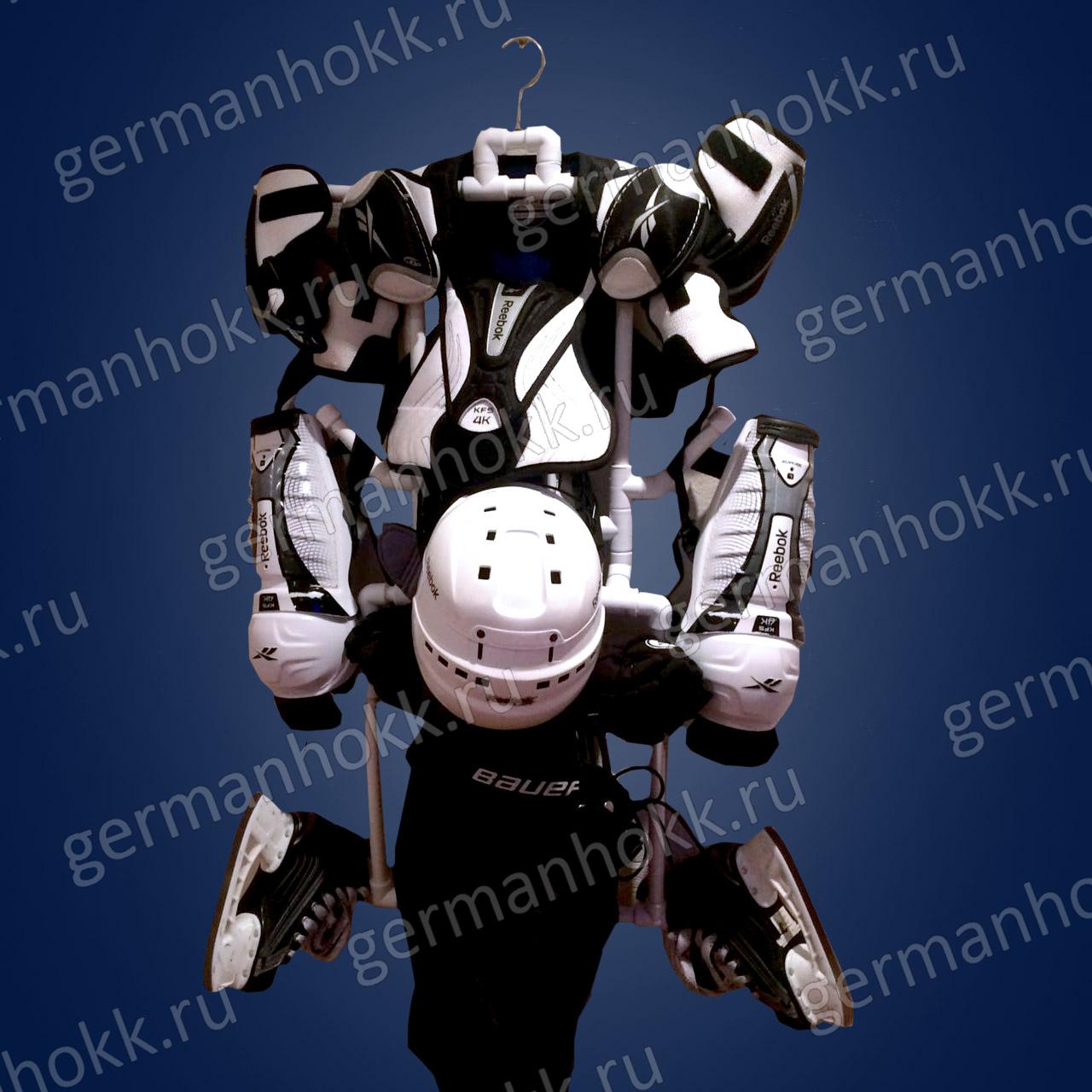 Вешалка для хоккейной формыКНИЖКА от GermanHokkс экипировкой