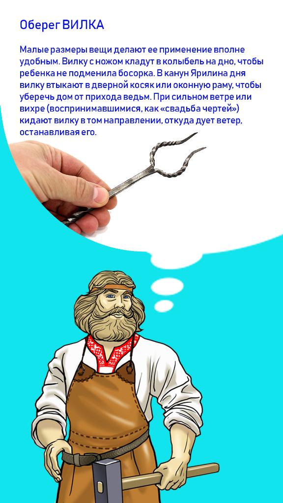 ПЕРСОНАЛЬНАЯ ПРОГРАММА