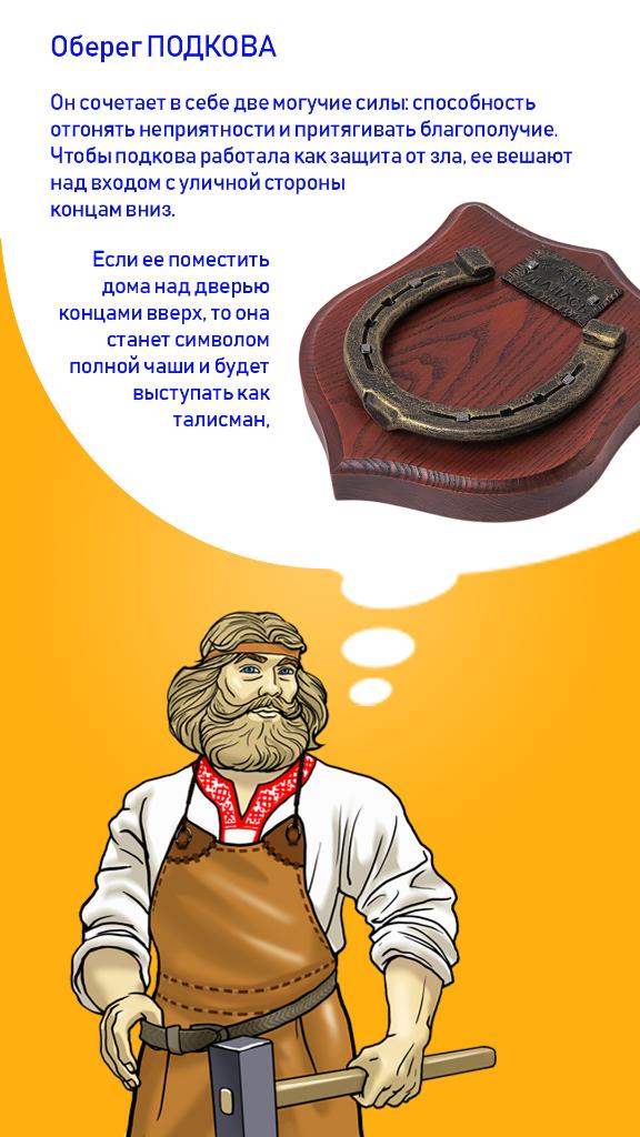 #ЖЕЛЕЗНАЯ СТОЛИЦА