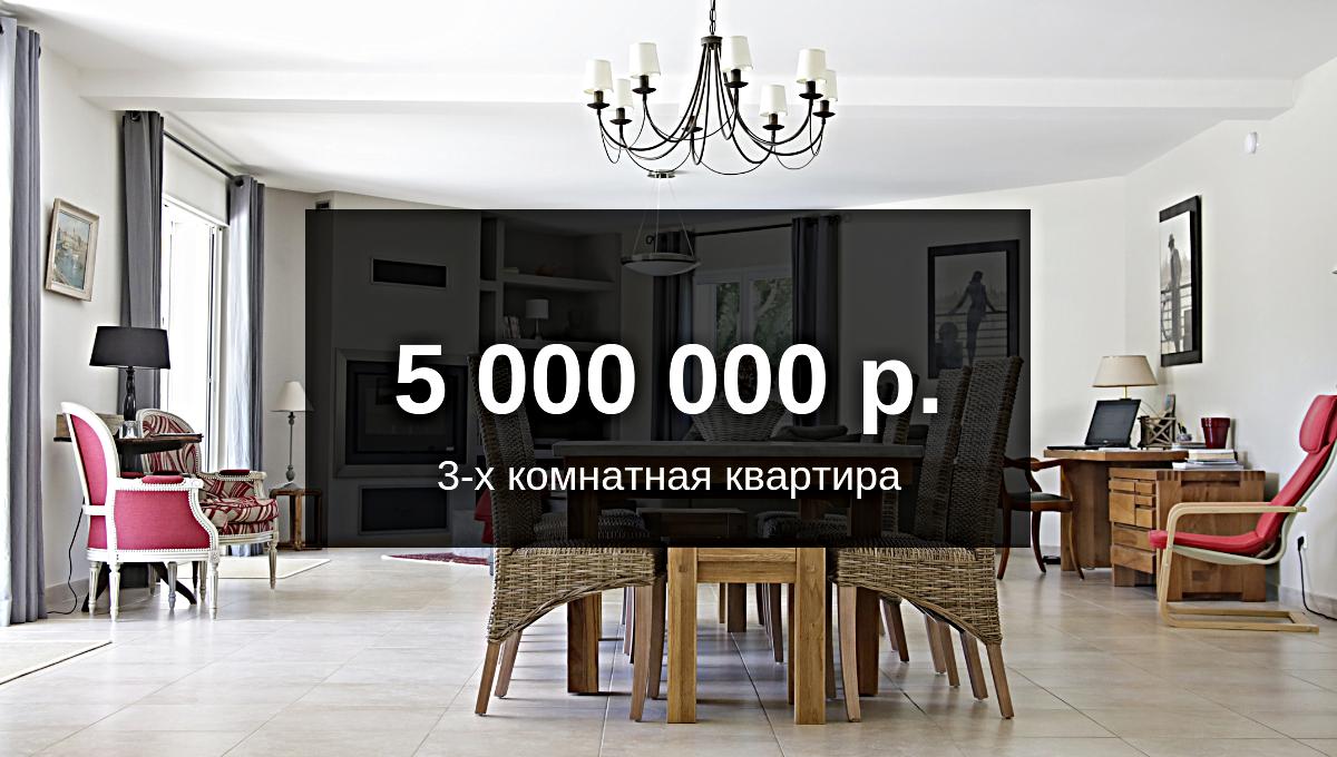 3-х комнатная квартира85 кв. метровг.Челябинск, Советский р-н