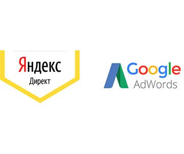 1Реклама в интернетеЯндекс.Директ и GoogleAdwordsРекламная сеть ЯндексаКонтекстно-медийная сеть Google