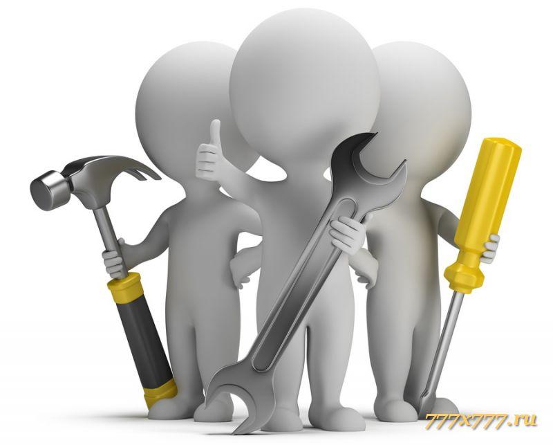 ВЫПОЛНЕНИЕ РАБОТ. Квалифицированные мастера начинают выполнять ремонтные работы согласно смете.