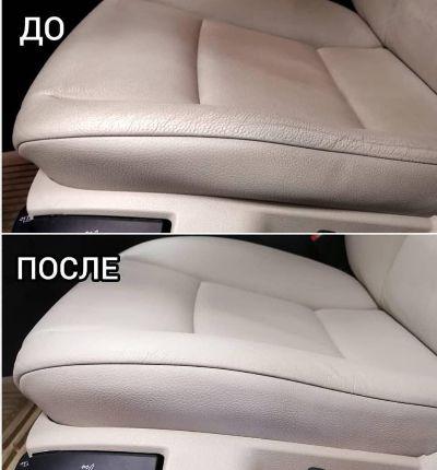 Покраска сиденья целикомс реставрацией кожи и гарантией