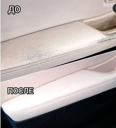 Покраска дверного подлокотника
