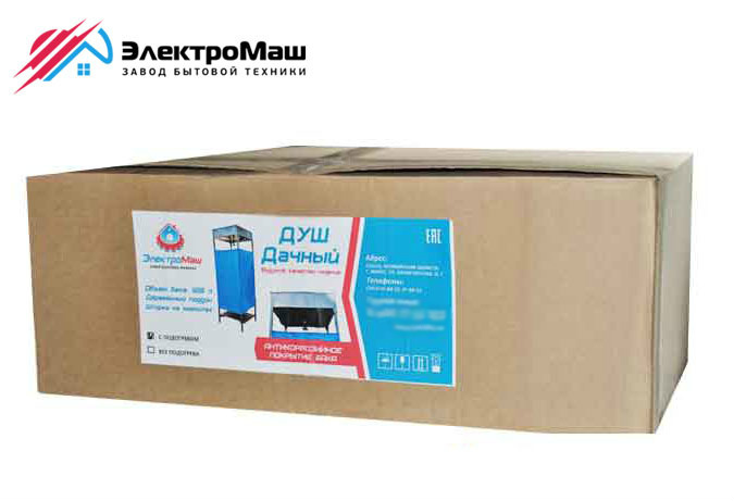 УпаковкаКомпактная упаковка. (Минимум затрат на доставку.)