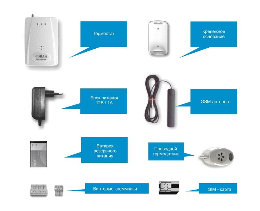 Контроль состояния и управление работой котла через веб-сервис и мобильное приложение ZONTВнимание!При питании от резервного аккумулятора термостат котлом не управляет!отображение текущего состояния котла;отображение текущей температуры в помещении;создание индивидуальных режимов работы работы котла для поддержания заданной температуры (воздуха или теплоносителя);мониторинг температур (воздуха, теплоносителя, ГВС);программирование работы котла по недельному расписанию;Контроль состояния дополнительных датчиков (протечки, утечки газа, охранных)..
