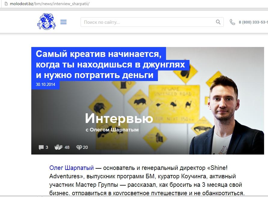 Статья для «Википедии», интервью 5 000 руб.
