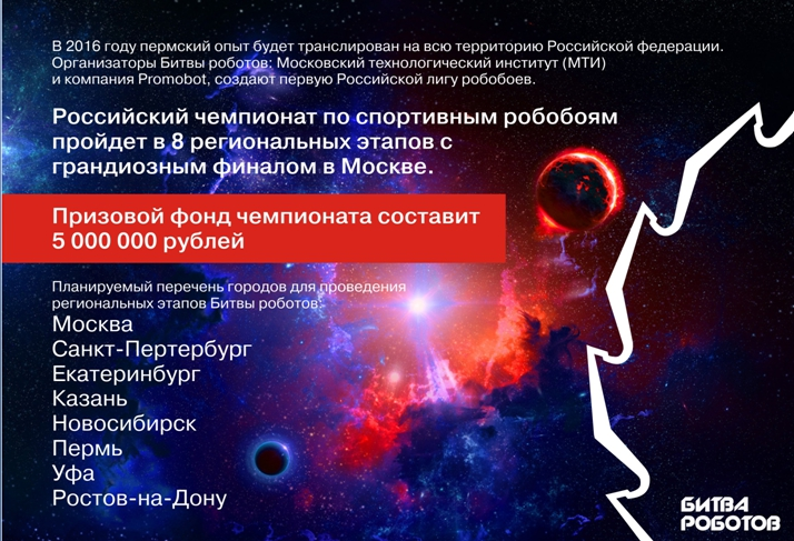 КПили презентация 5 000 руб.