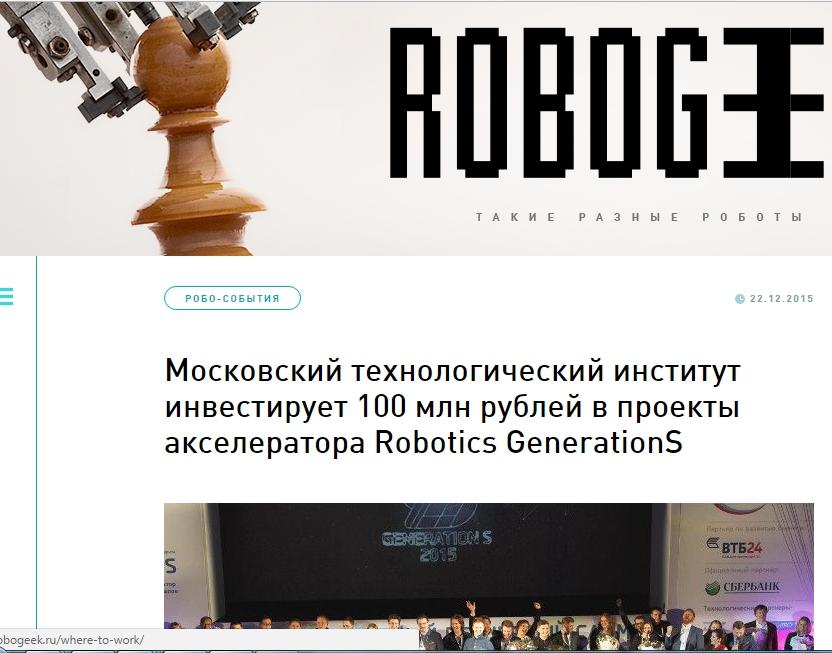 Пост всоцсети, новость насайт,нейминг, инфографика 2 000 руб.