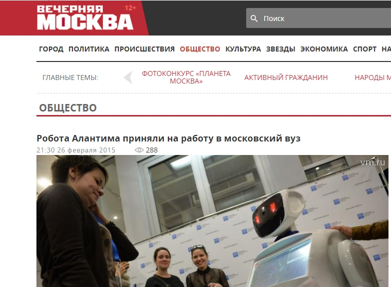 Пресс- или пост-релиз, контент-план для рассылки, SEO-текст 3 000 руб.