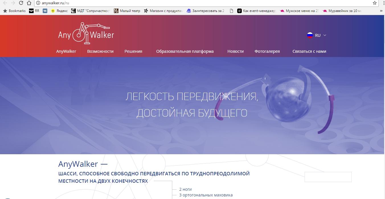 Текст для сайта 15 000 руб.