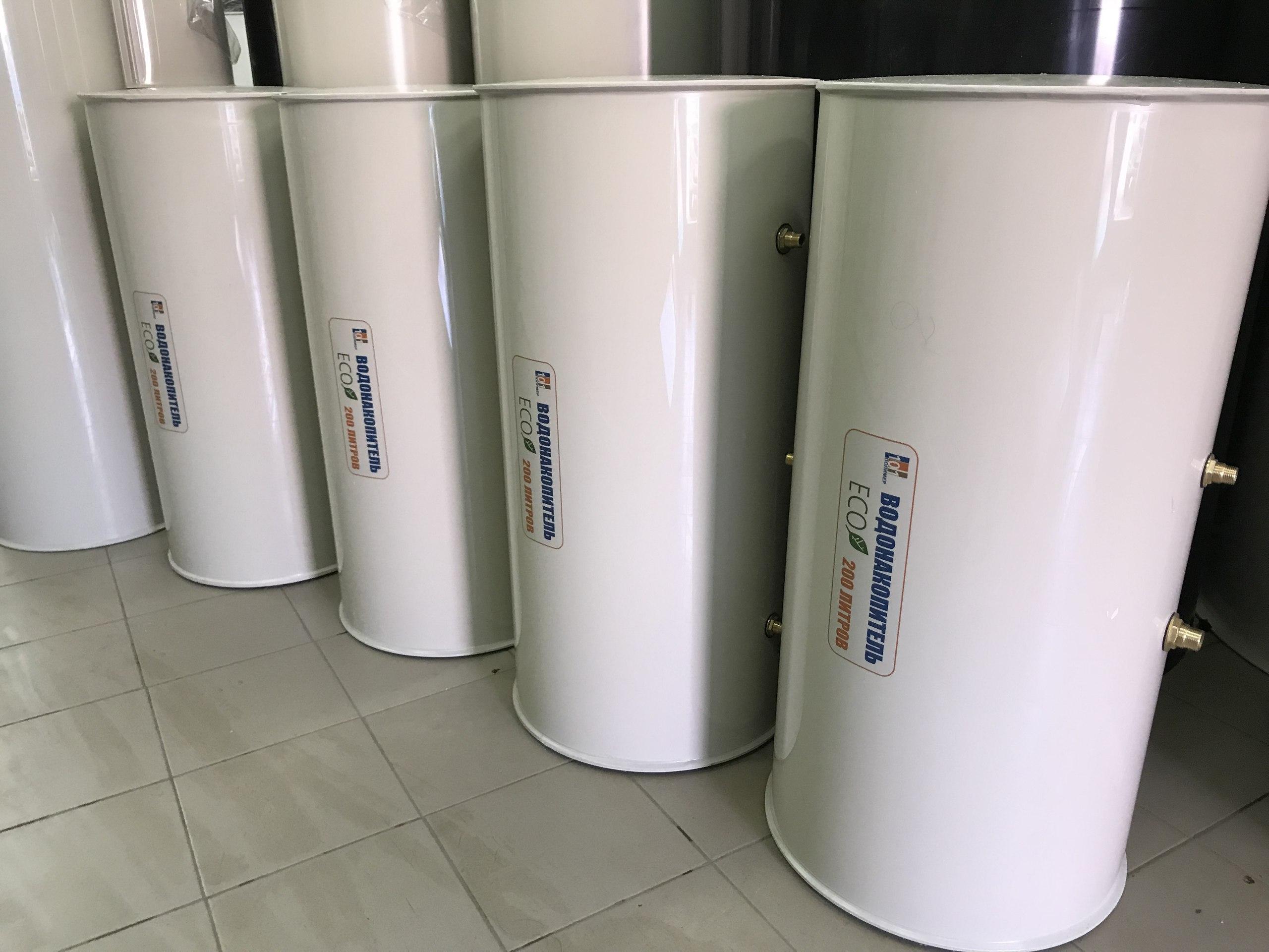 Вертикальный водонакопитель 200 литровСъемная крышка.Материал-полипропиленУстановка входов,выходов по вашему проекту.Размер: высота 100 см, диаметр 50 см.Всегда в наличии.Цена 3500 р.