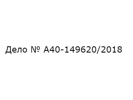 Победа в 2 инстанциях. ООО Спортклуб АВМ. Особенность: в течение длительного периода в связи с долгостроем на соседнем участке ЗУ не осваивался - отказано ДГИ в одностороннем расторжении ДА.