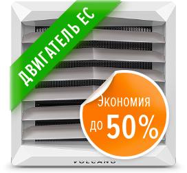 Тепловентилятор VR mini (двигатель ЕС) Мощность 3-20 кВтРазмер тепловентилятора (ДхШхГ, вместе с монтажной косолью) 53х53х51,7 смКоличество рядов теплообменника2Максимальный расход воздуха2100 м3/чДиапазон тепловых мощностей3-20 кВтМакс. температура теплоносителя130°CМакс. рабочее давление1,6 МПаМакс. длина горизонтального потока воздуха 14 мМакс. длина вертикального потока воздуха 8 мВнутренний объем теплообменника1,12 дм3Диаметр присоединительных патрубков3/4Масса агрегата (без воды) 14 кгНапряжение/частота электропитания1 ~ 230/50 В/ГцМощность электродвигателя ЕС0,095 кВтНоминальный ток электродвигателя ЕС0,51 АЧастота вращения электродвигателя ЕC1450 об./минСтепень защиты электродвигателя ACIP54Цветовое исполнение: Передняя часть: RAL 9016 Traffic White, задняя часть + консоль — RAL 7036 Platinum Gray, вентилятор — RAL 6038 Green