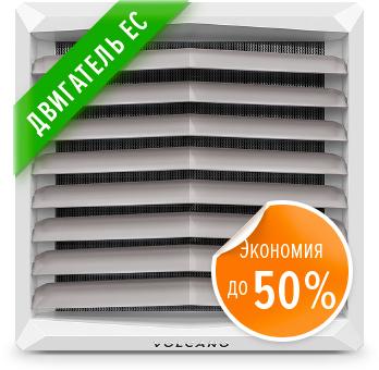 Тепловентилятор VR3 (двигатель ЕС) Мощность 13-75 кВтРазмер тепловентилятора (ДхШхГ, вместе с монтажной косолью) 70х70х61 смКоличество рядов теплообменника 2Максимальный расход воздуха 5700 м3/чДиапазон тепловых мощностей 8-50 13-75 кВтМакс. температура теплоносителя130°CМакс. рабочее давление1,6 МПаМакс. длина горизонтального потока воздуха 25 мМакс. длина вертикального потока воздуха 12 мВнутренний объем теплообменника 3,1 дм3Диаметр присоединительных патрубков3/4Масса агрегата (без воды) 24,5 кгНапряжение/частота электропитания1 ~ 230/50 В/ГцМощность электродвигателя ЕС0,37кВтНоминальный ток электродвигателя ЕС 1,7 АЧастота вращения электродвигателя ЕC 1400 об./минСтепень защиты электродвигателя ACIP54Цветовое исполнение: Передняя часть: RAL 9016 Traffic White, задняя часть + консоль — RAL 7036 Platinum Gray, вентилятор — RAL 6038 Green