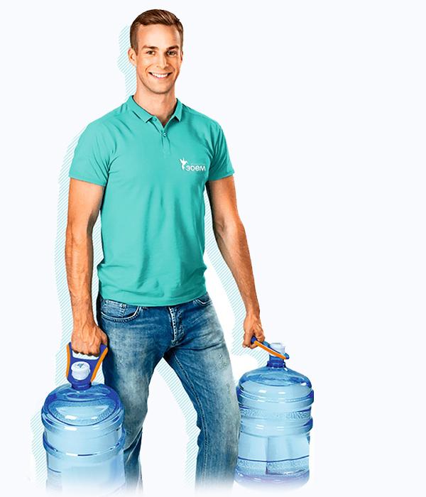 Часто подводят поставщики воды?