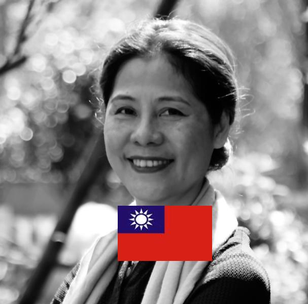 Мэйпэй Чен