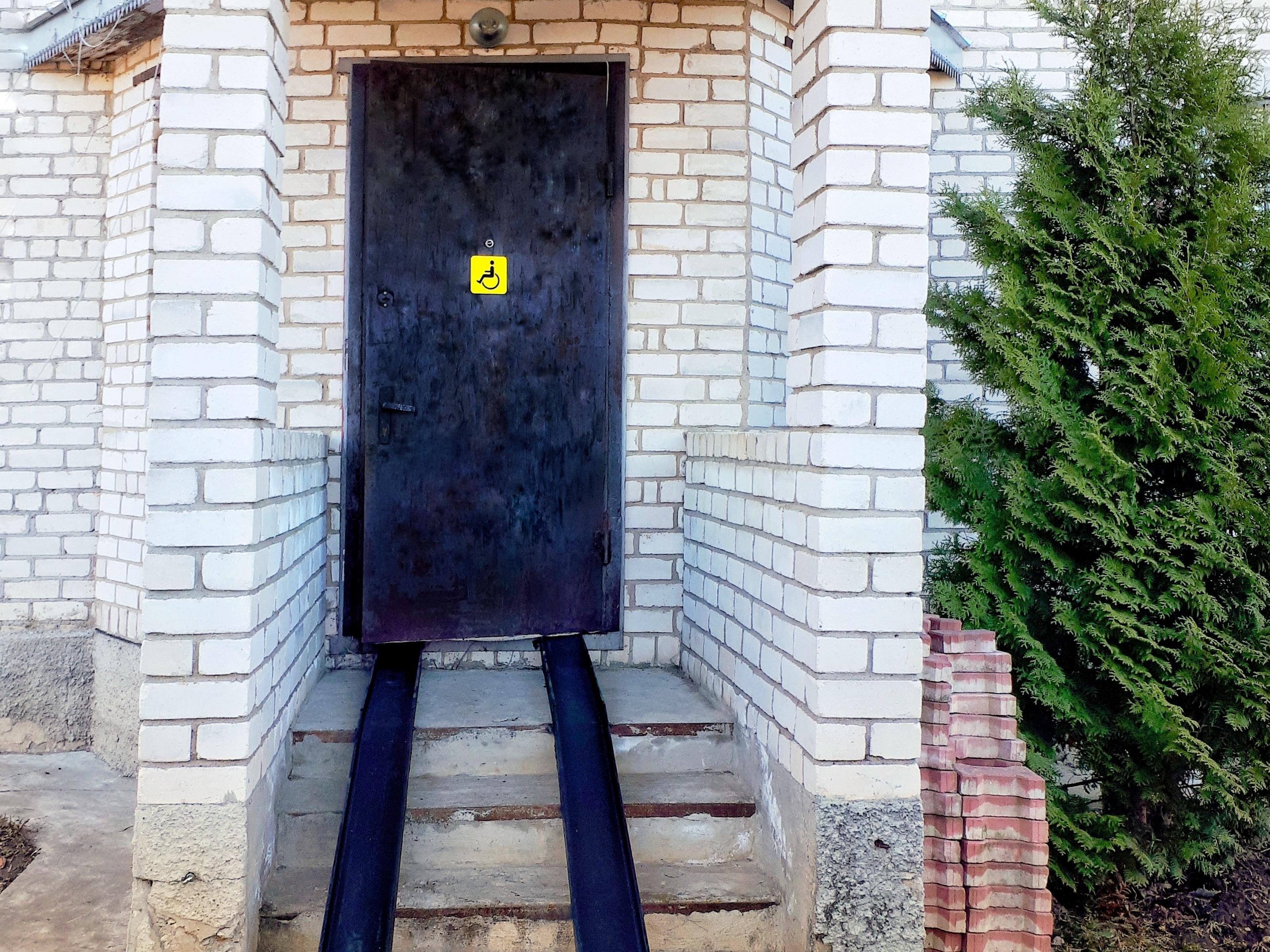 Пансионаты для престарелых в смоленске дома для престарелых и инвалидов в украине